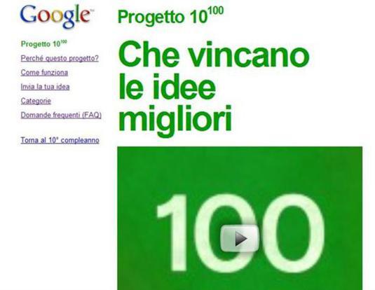 Concorso per inventori - Google