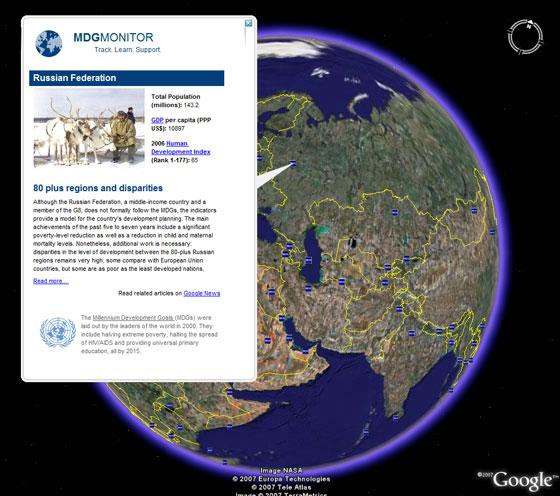 Google Earth e l'ONU