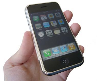 i limiti del cellulare più pubblicizzato negli ultimi tempi...